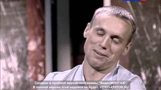 "Глушаков: "" Ненавижу Спартак"""