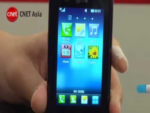 LG Viewty Smart GC900