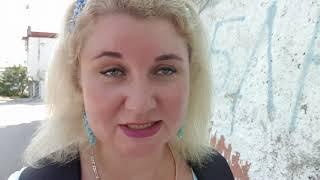 Гурзуф ✔ Пляж Цены! ЕДА, Кафе. Крым ШОКИРУЕТ!
