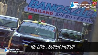 Re-LIVE - Super Pickup | Round 8 | SAT 28-Nov