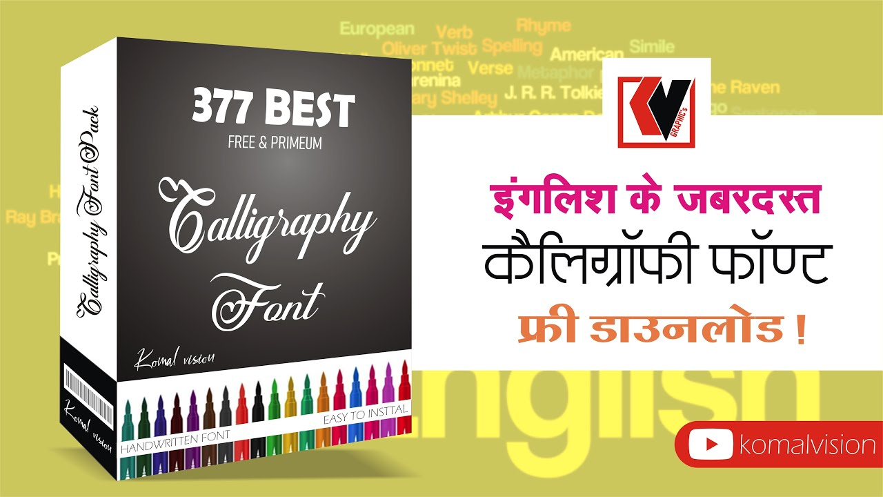 Download Best Calligraphy Font Download | English Calligraphy 377 ...