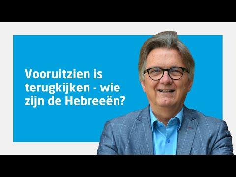 Dr. P.J. Van Midden Over 'Vooruitzien Is Terugkijken – Wie Zijn De Hebreeën?'