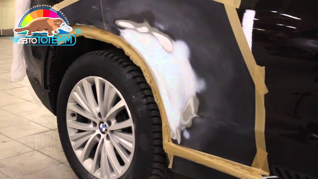 Восстановление геометрии с минимальным слоем шпатлевки  Локальный ремонт в  АвтоТОТЕММ