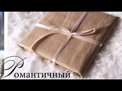 подарок на год знакомства