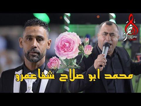 توفيق العرنوس حفله محمد ابو صلاح شفاعمرو