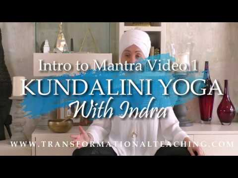 MANTRA COURSE VIDEO 1: Are You Nervous About Working With Mantra?