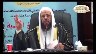 معالم المجتمع المسلم - الدرس الخامس