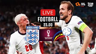 🔴 LIVE FOOTBALL : อังกฤษ 4-0 อันดอร์ร่า ฟุตบอลโลก 2022 รอบคัดเลือก โซนยุโรป พากย์ไทย 5-9-64