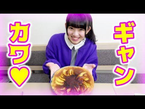 【簡単おやつ】フライパンで出来るアップルケーキ!!