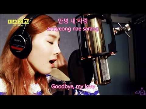 [Eng Sub + Rom + Han] TaeYeon 태연 of Girls' Generation_'BYE' (Korean Ver.)