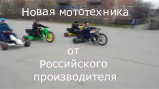 Техника WRMmotors