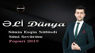 Cox super Sen Mahni - Ali Dunya - Senin Esqin nefesdi - Seni Severem - 2019 Popuri Resimi