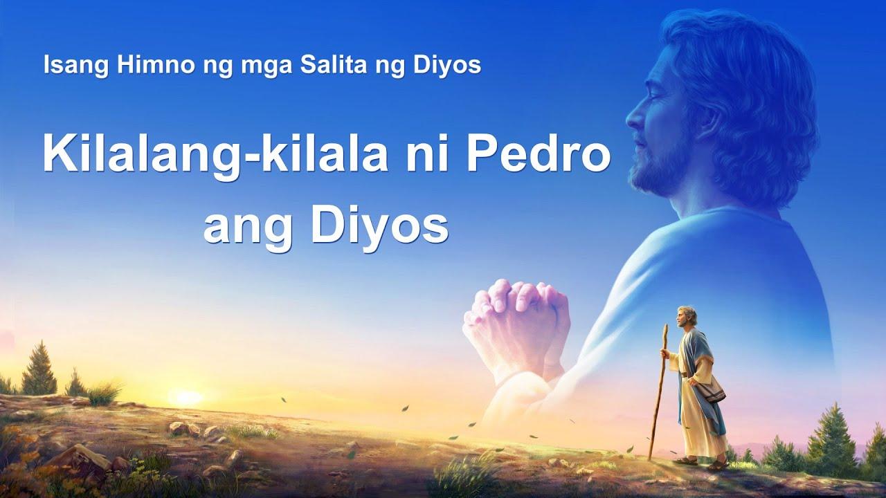 Kilalang kilala ni Pedro ang Diyos