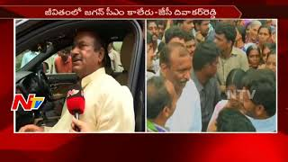 TDP MP JC Diwakar Reddy Face to Face || #NandyalByElection || NTV
