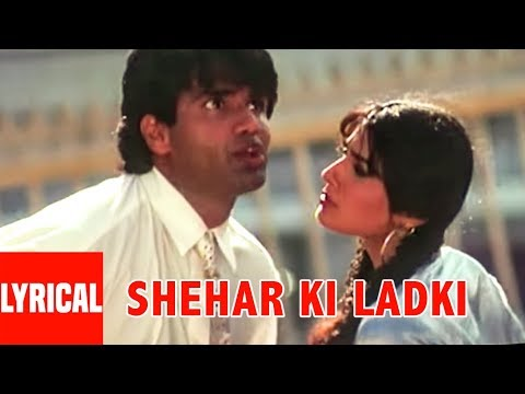 Download Lagu  Shehar Ki Ladki al  Song | Rakshak | Sunil Shetty, Raveena Tandon | T-Series Mp3 Free