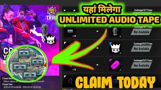 FREE FIRE TRAP EVENT DETAILS | HOW TO COLLECT AUDIO TAPE IN FREE FIRE | CLAIM FREE EMOTE | Mr Ashis