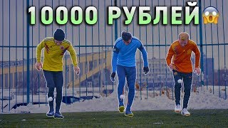 КТО ПОСЛЕДНИЙ СЛОМАЕТ СНЕЖОК ПОЛУЧИТ 10000 RUB