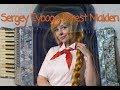 Бесконечное лето Sergey Eybog Forest Maiden Accordion Cover OST Everlasting Summer mp3