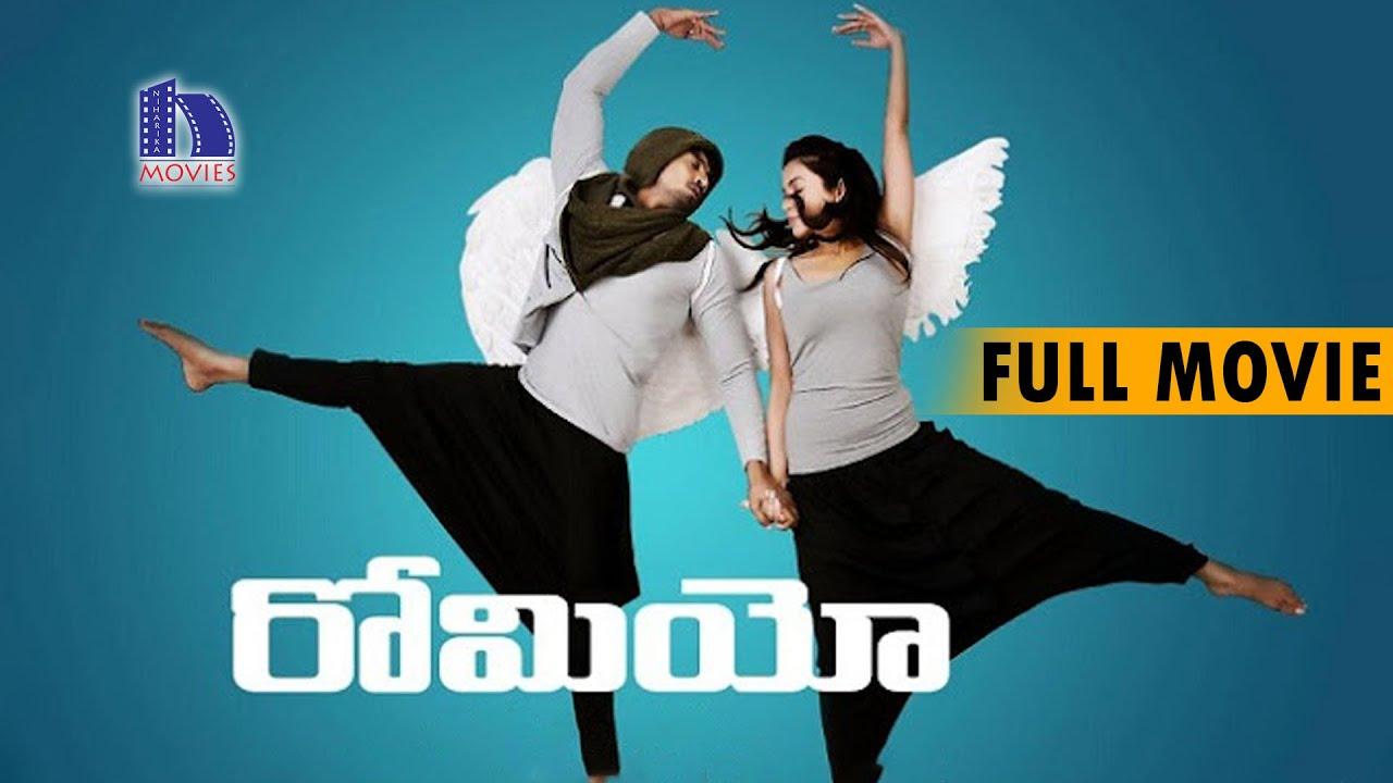 Romeo (2014) HDRip Telugu Full Movie Watch Online Free