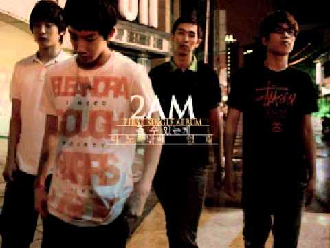 2am - this song (instrumental)