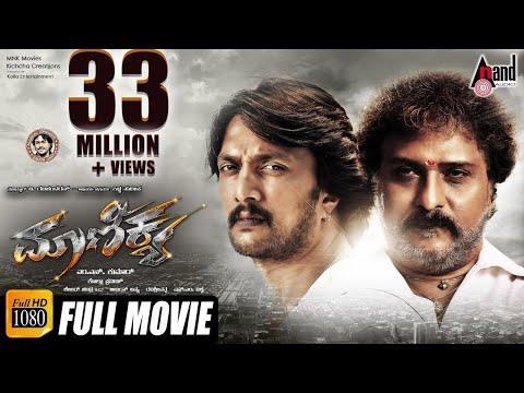 Maanikya | Kannada Full HD Movie 2018 | Kichcha Sudeepa | V.Ravichandran | Ranya | Arjun Janya