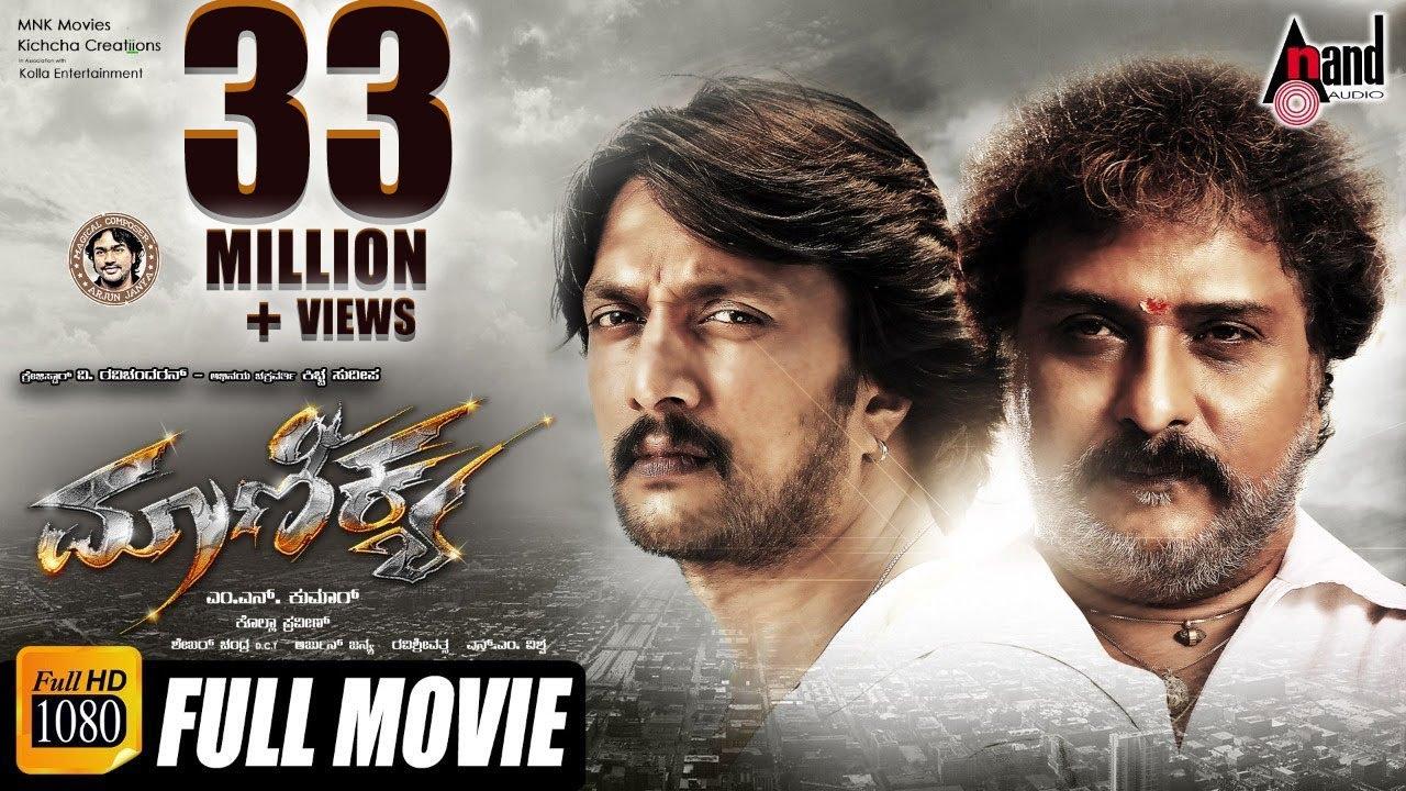 Download Maanikya | Kannada Full HD Movie 2018 | Kichcha Sudeepa | V.Ravichandran | Ranya | Arjun Janya