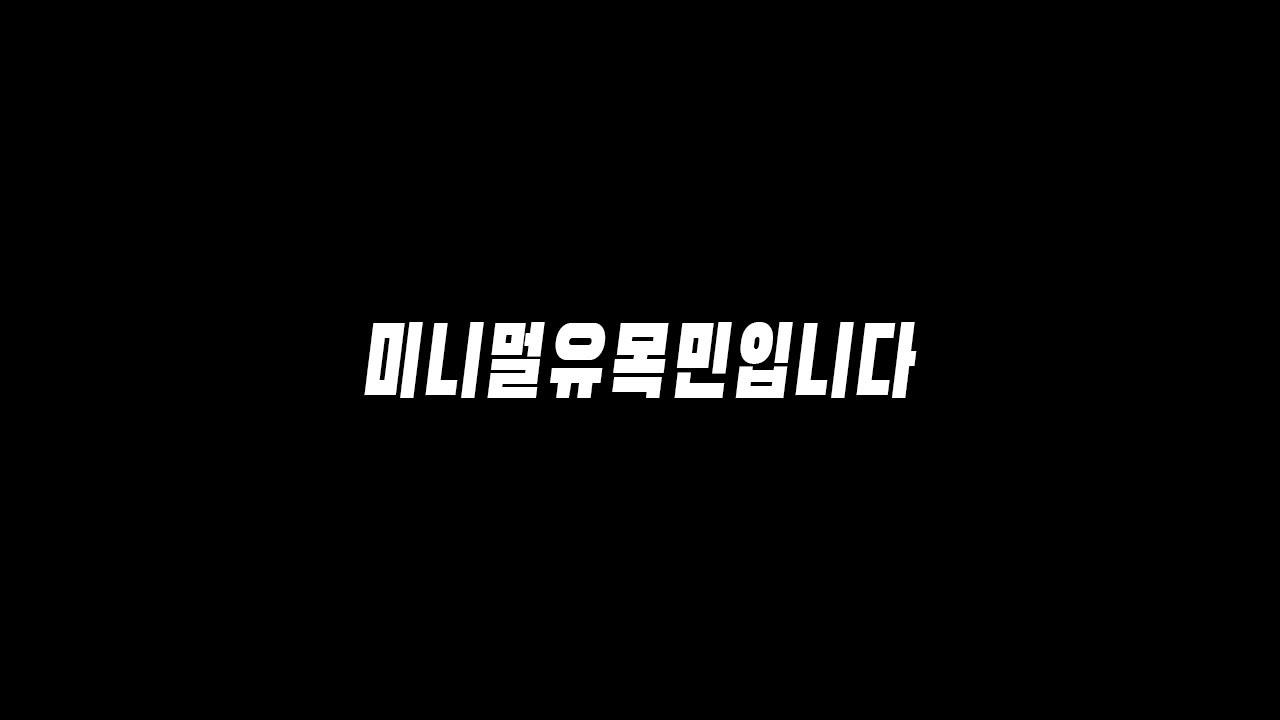 자본에게 갑질하는 개썅마이웨이 (feat.미니멀리스트 / 여행유튜버)