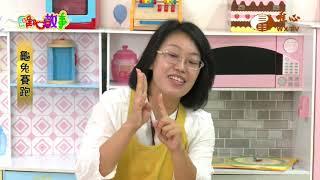 龜兔賽跑【唯心故事4】| WXTV唯心電視台