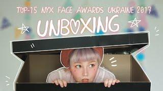 TOP-15 Nyx Face Awards Ukraine 2017 UNBOXING