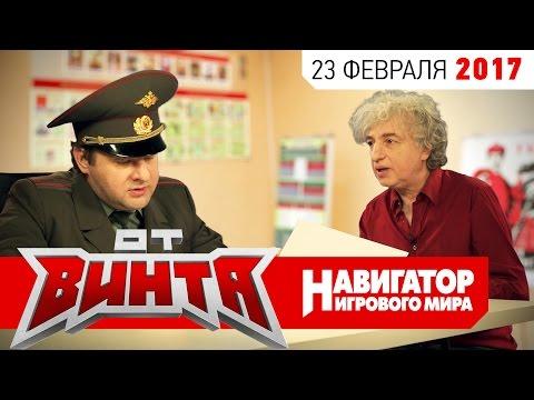Телеканал Союз онлайн смотреть ТВ канал через интернет на