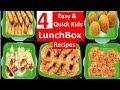 सबसे आसान4 Indian Lunch Box Ideas | Kids Lunch Box Recipes | Kids Tiffin L Veg Lunch Box | Lunch Box