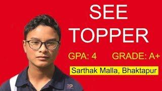 Top 10 Hospitals - SEE TOPPER 2074/2075 || Sarthak Malla