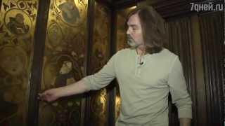 видео Интерактивные экскурсии и программы / Музей Москвы