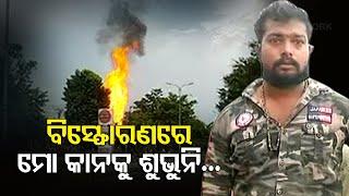 Bhubaneswar- Filling Station Explosion (Part-2)