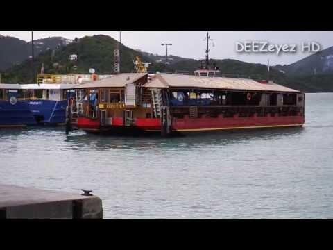 Royal Princess Cruise, KonTiki Party Barge