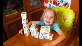 Учимся читать по слогам (урок 2)/ Развивающие занятия для детей.
