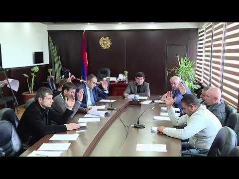 Ավսգանու նիստ 19.04.2019