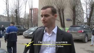 2017 04 19 Проблемные адреса мкрн Депо