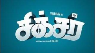 Sixer Movie Update Sixer Tamil Movie Vaibhav Update Palak Lalwani Update