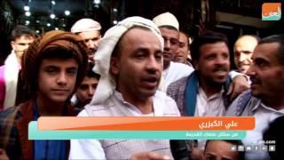 مدفع رمضان والمسحراتي في اليمن.. تراث مهدد بالاندثار