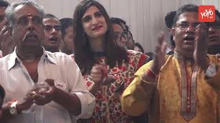 Aahana Kumra Visit Andherich Raja For Aarti | Ganesh Festival 2018 | Latest Update | YOYO TV Hindi