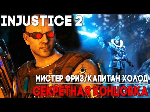 Бэтмен против Супермена (2016) - смотреть онлайн »