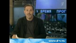 """Аналитическая передача """"Однако"""" с Михаилом Леонтьевым"""