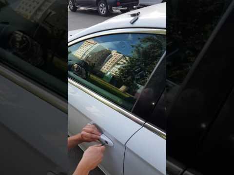 Вскрытие форд мондео 2012г.в.