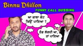 (0.04 MB) Binnu Dhillon | Roast Audio | Dubbing Audio | Haryanvi Dubbing | Babbu Maan | Sidhu Moose Wala | Mp3
