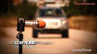 Тест шин Goodyear EfficientGrip SUV