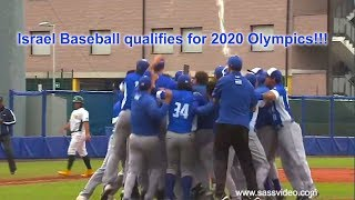 Israel Baseball Qualifies for the 2020 Olympic Games