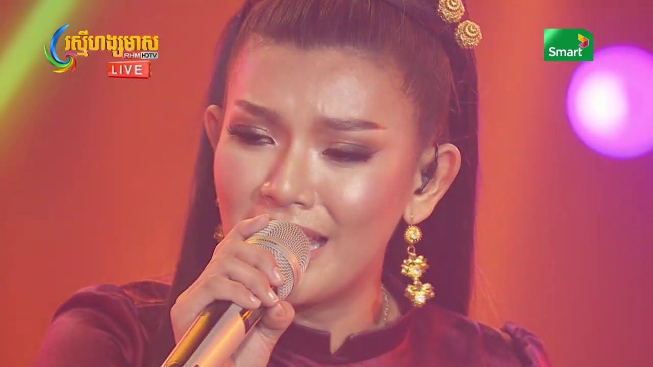 វី ឌីណែត -ទំនួញនាងបដាចា| Vy Dyneth | I Am a Singer Cambodia Season 02