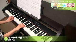 この楽譜の購入はコチラから http://www.print-gakufu.com/score/detail...