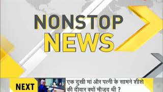 DNA: Non Stop News, December 25, 2017